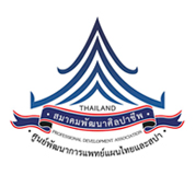 Thailand Professional Development Association